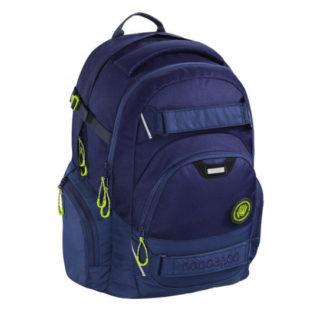 Školní batoh Coocazoo CarryLarry2
