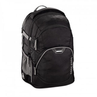 Školní batoh Coocazoo JobJobber2